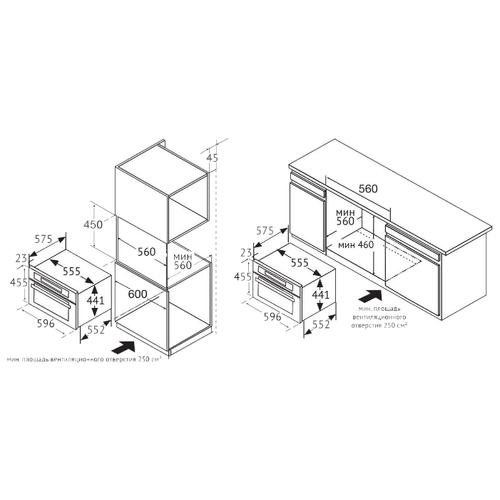 Микроволновая печь встраиваемая Korting KMI 1082 RN