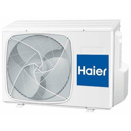 Настенная сплит-система Haier AS12NB4HRA / 1U12BR4ERA