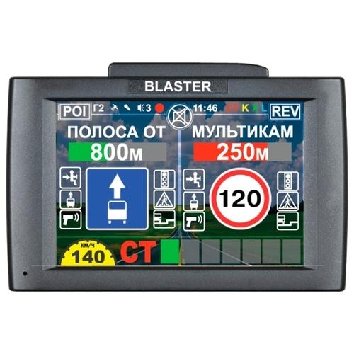 Видеорегистратор с радар-детектором Intego BLASTER 2.0 (Комбо)