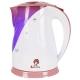 Чайник Василиса Т5-2200