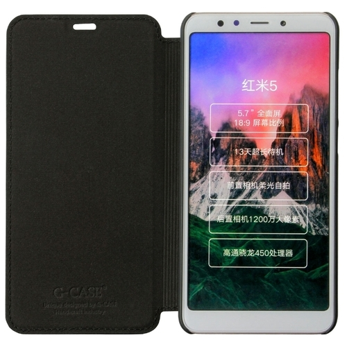 Чехол G-Case Slim Premium для Xiaomi Redmi 5 GG-917 (книжка)