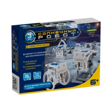 Электромеханический конструктор ND Play На солнечной энергии 273956 Солнечный робот 3 в 1