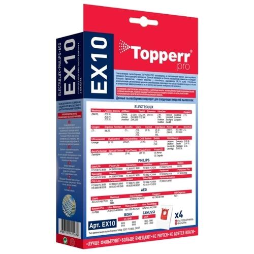 Topperr Синтетические пылесборники EX10