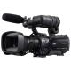 Видеокамера JVC GY-HM890E с объективом Fujinon 20x