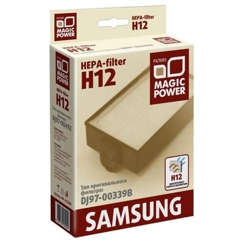 Magic Power HEPA-фильтр MP-H12SM2