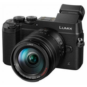 Фотоаппарат Panasonic Lumix DMC-GX8 Kit