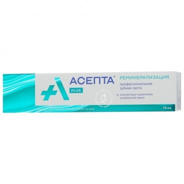 Зубная паста Асепта Plus Реминерализация