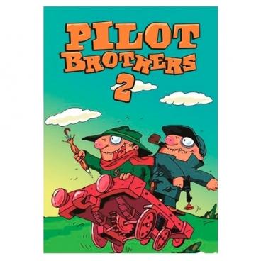 Братья Пилоты 2. Дело о серийном маньяке