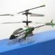 Вертолет Heng Tai 1:64