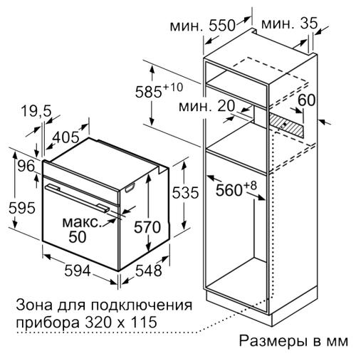 Электрический духовой шкаф Siemens HB537GBS0R