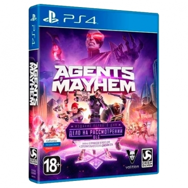 Agents of Mayhem издание первого дня