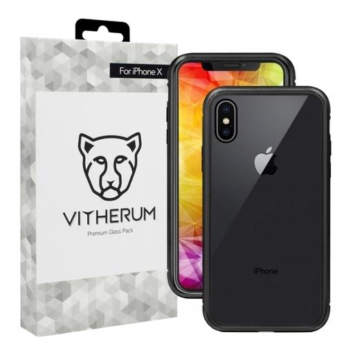 Чехол Vitherum SILVER Premium Glass Pack для Apple iPhone X/Xs
