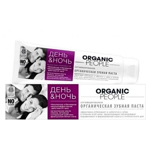 Зубная паста Organic People День и ночь