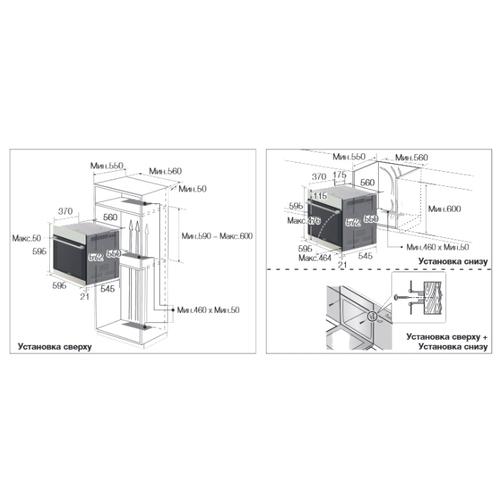 Электрический духовой шкаф Samsung NV70K3370BS