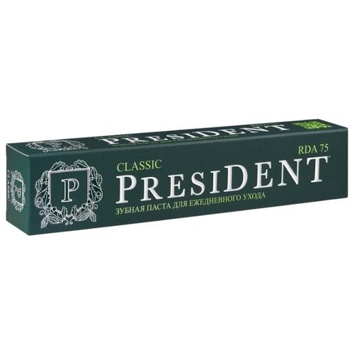 Зубная паста PresiDENT Classic