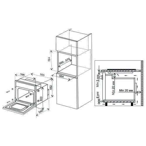 Электрический духовой шкаф Electronicsdeluxe 6009.01эшв-000