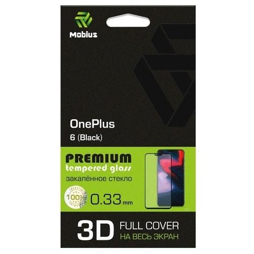 Защитное стекло Mobius 3D Full Cover Premium Tempered Glass для OnePlus 6