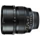Объектив Mitakon Speedmaster 85mm f/1.2 Sony E