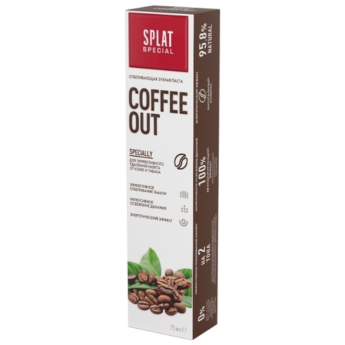 Зубная паста SPLAT Special Coffee Out