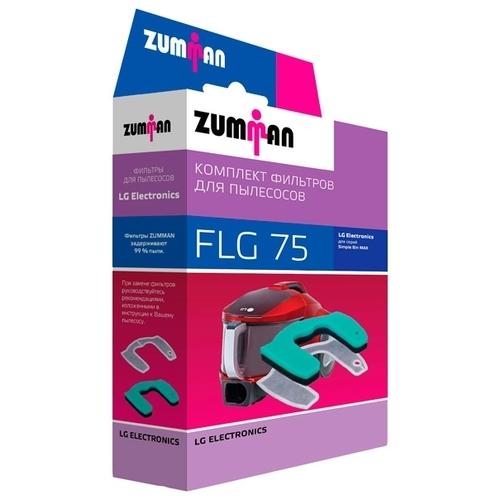 ZUMMAN Комплект фильтров FLG75