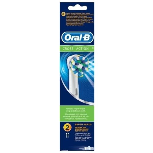 Насадка Oral-B CrossAction