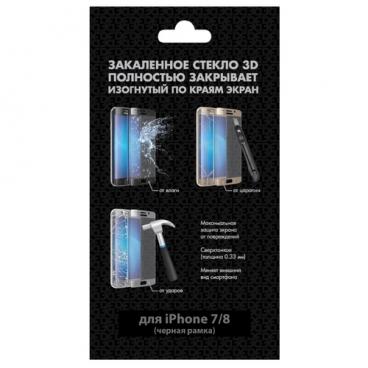 Защитное стекло DF iColor-11 для Apple iPhone 7/8
