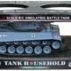 Танк Tiger 4101-1
