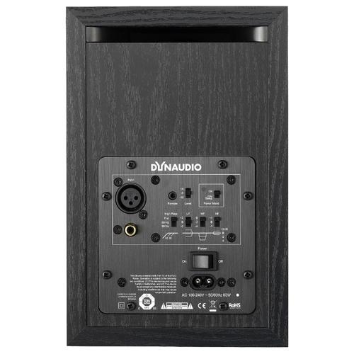 Акустическая система Dynaudio BM Compact mkIII