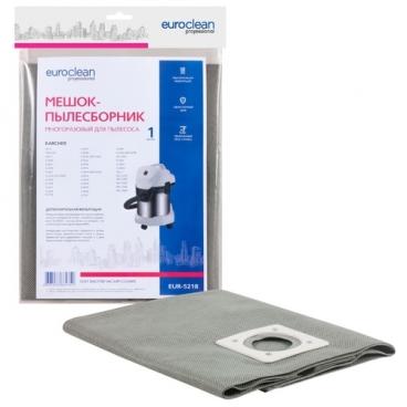 EURO Clean Синтетические пылесборники EUR-5218