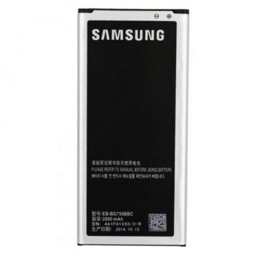 Аккумулятор Samsung EB-BG750BBC для Samsung Galaxy Mega 2/Galaxy Mega 2 Duos/Galaxy Mega 2 LTE/SM-G750/SM-G7508/SM-G7508Q/SM-G7509