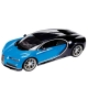 Легковой автомобиль Rastar Bugatti Chiron (75700) 1:14 32.4 см