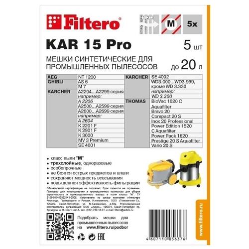 Filtero Мешки-пылесборники KAR 15 Pro