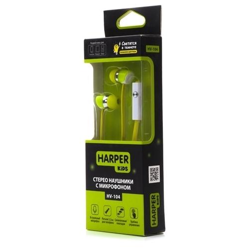 Наушники HARPER Kids HV-104