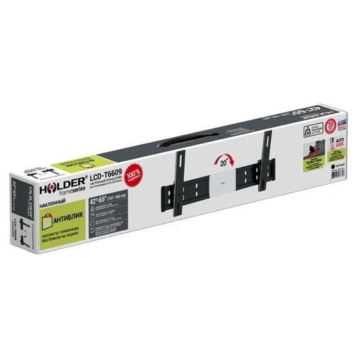 Кронштейн на стену Holder LCD-T6609
