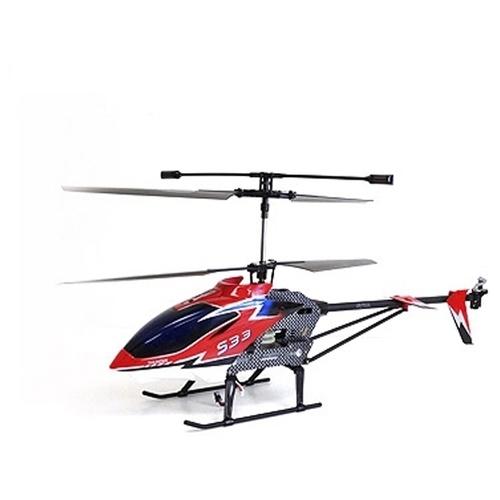 Вертолет Syma Thunder (S33) 75 см