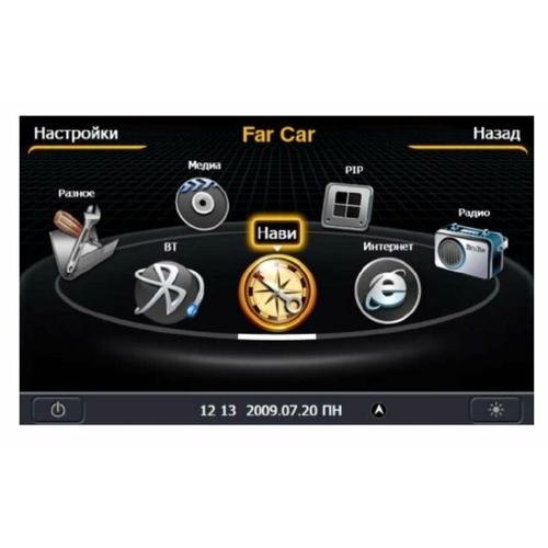 Автомагнитола FarCar s100 Suzuki Sx4 на Windows (C337)