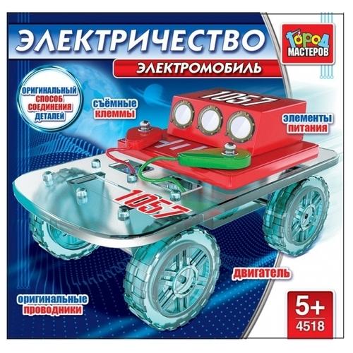 Электронный конструктор ГОРОД МАСТЕРОВ Электричество 4518 Электромобиль