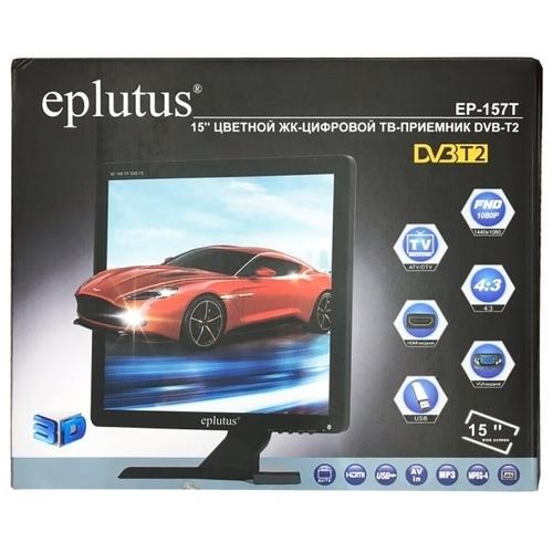 Автомобильный телевизор Eplutus EP-157T