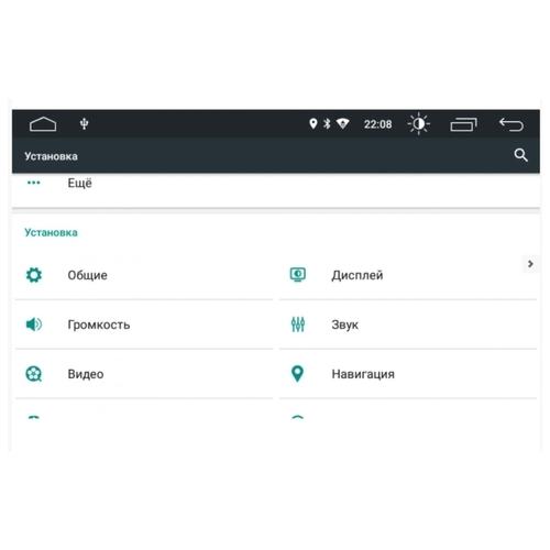 Автомагнитола ROXIMO S10 RS-2019 Hyundai SantaFe 3 (Android 8.1)