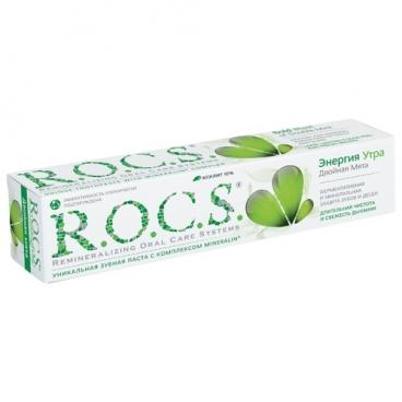 Зубная паста R.O.C.S. Энергия утра, двойная мята
