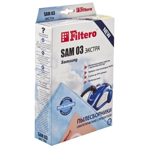 Filtero Мешки-пылесборники SAM 03 Экстра
