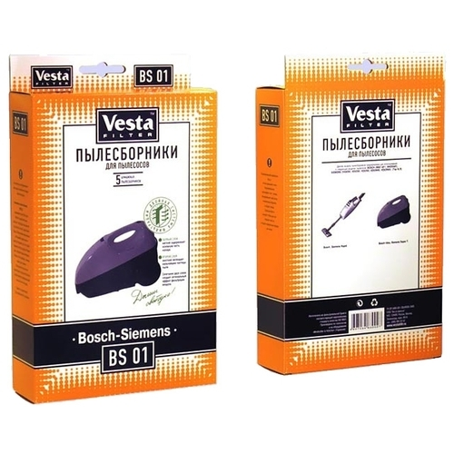 Vesta filter Бумажные пылесборники BS 01