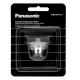 Нож Panasonic WER-9P10-Y