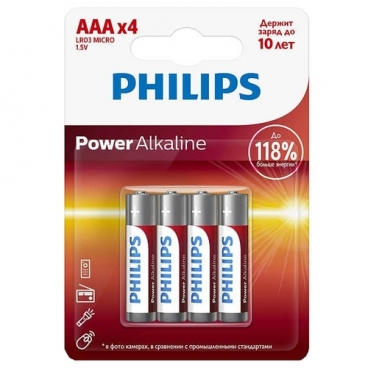 Батарейка Philips Power Alkaline ААА