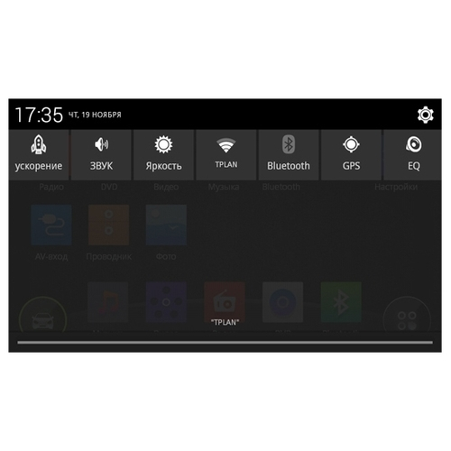Автомагнитола Intro AHR-2463