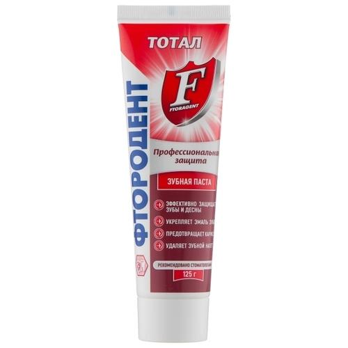 Зубная паста Фтородент (Аванта) Тотал