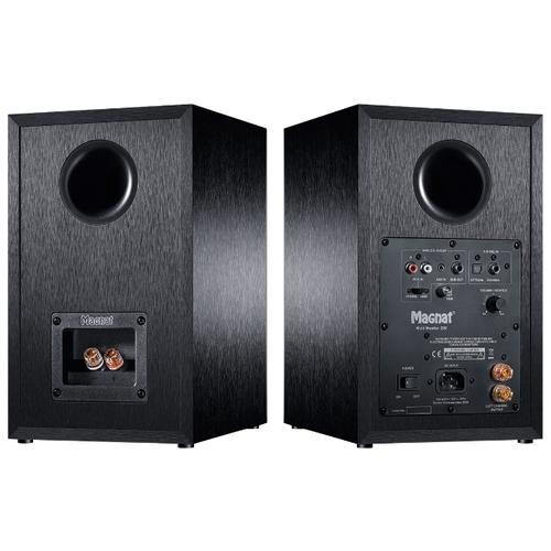 Акустическая система Magnat Multi Monitor 220