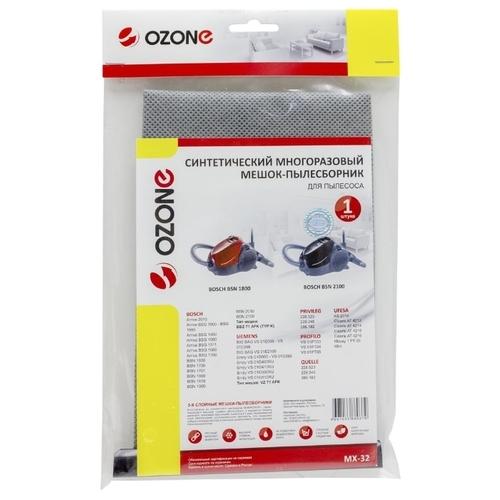 Ozone Многоразовый мешок MX-32