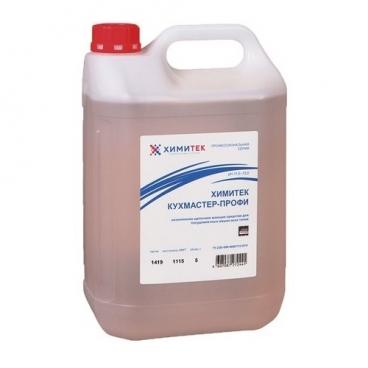 Химитек Кухмастер-профи для мягкой и средней жесткости воды моющее средство для посудомоечной машины