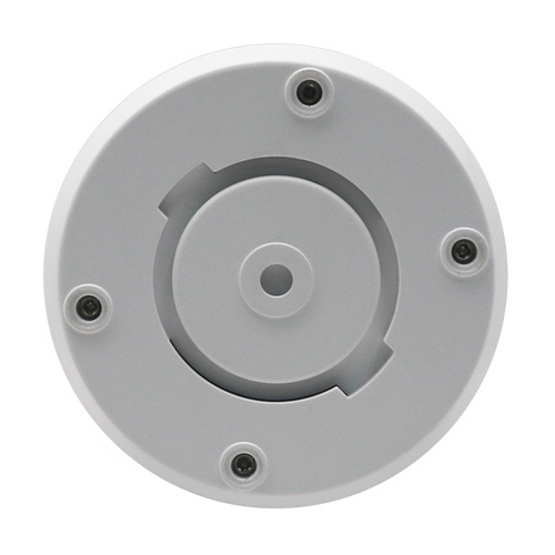 Сетевая камера Digma DiVision 401